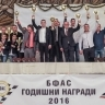 "Sofia Connect-Sponsored Team ""Staykov Racing"" Wins The Bulgarian Rally Championship"